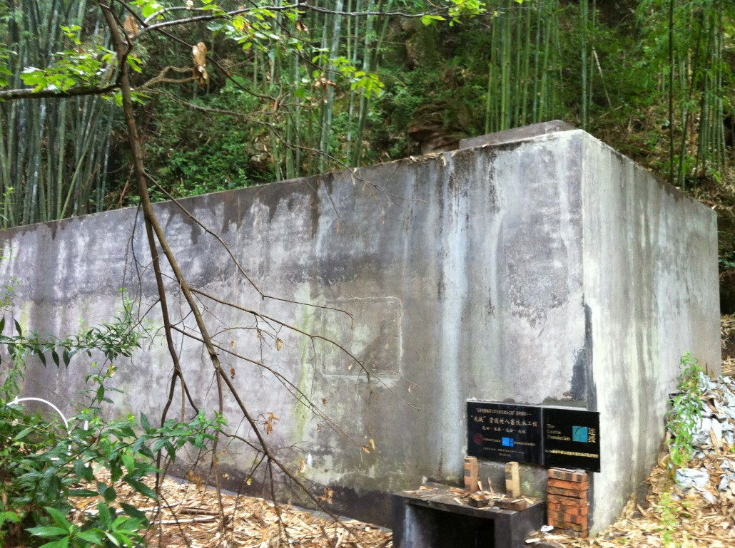 Water storage tank in Gaoxin Village, Yuanhou Township, Chishui County, Zunyi Prefecture