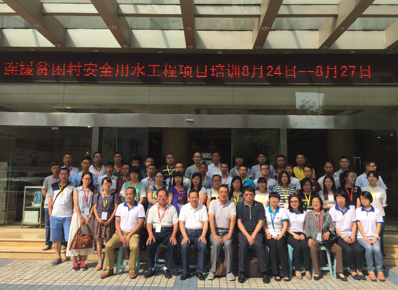 Batch 8 Workshop Group Photo (Village Water Management programme in China)