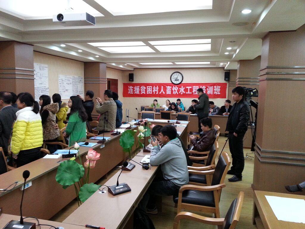 VWM China Batch 5 Training Workshop