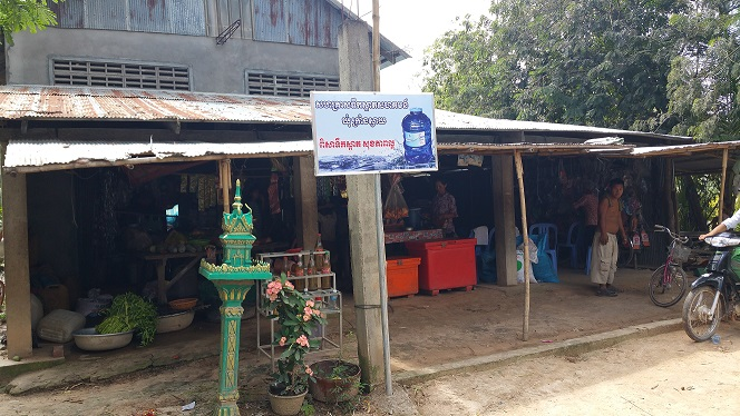 A retail distribution point at a village grocery strore