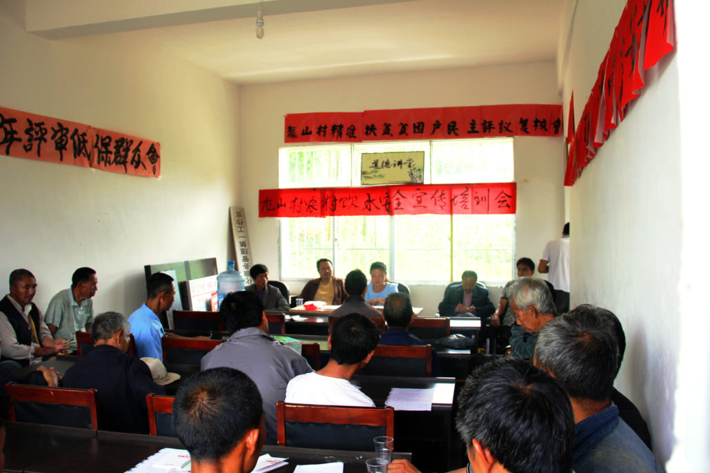 Villagers attend training on best practices in health & hygiene in Longshan village, Guizhou province